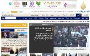 Startseite von www.aljazeera.net (Foto: Screenshot)