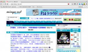 Google Chrome erkennt Fremdsprachen und bietet eine Übersetzung an. (Foto: Screenshot)
